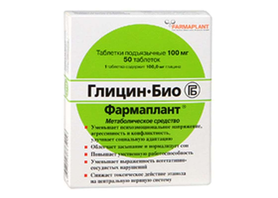 Glycine-Bio 100mg 50 pills buy anti-oxidant, neuroprotective, neurometabolic