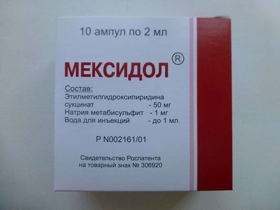 Mexidol injection 10 vials, 2ml per ampul