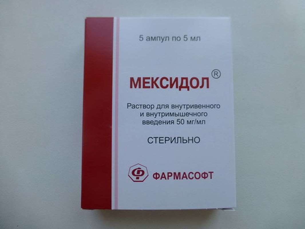 Mexidol injection buy online