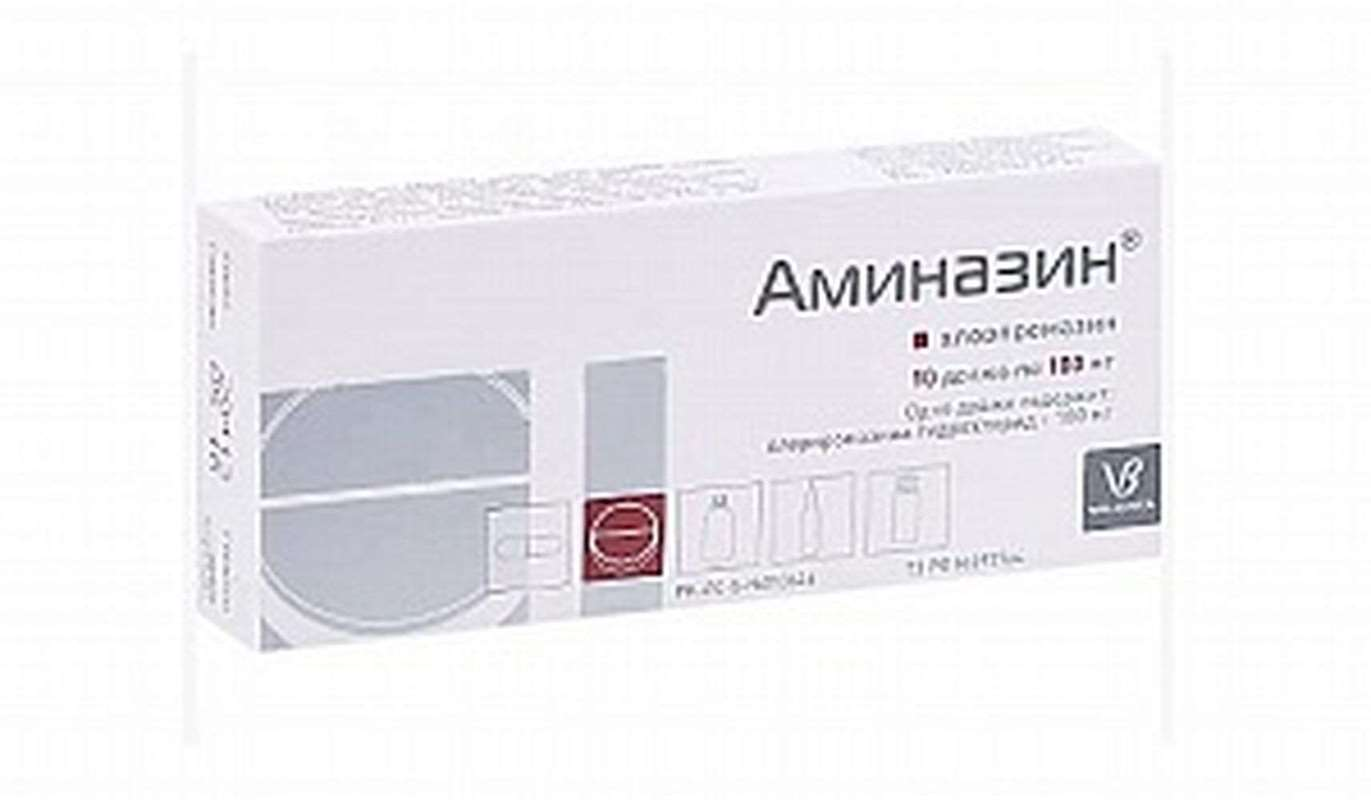 Aminazine 100mg 10 pills buy one of the main representatives of neuroleptics