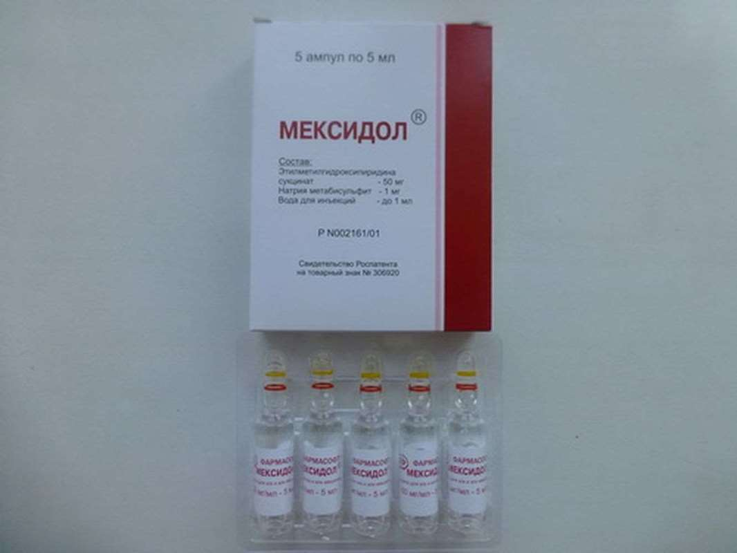 Mexidol injection 5% 5 vials, 5ml per ampul buy online