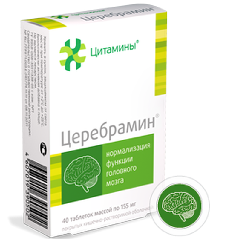 Cerebramin brain bioregulator 40 pills buy cytamins