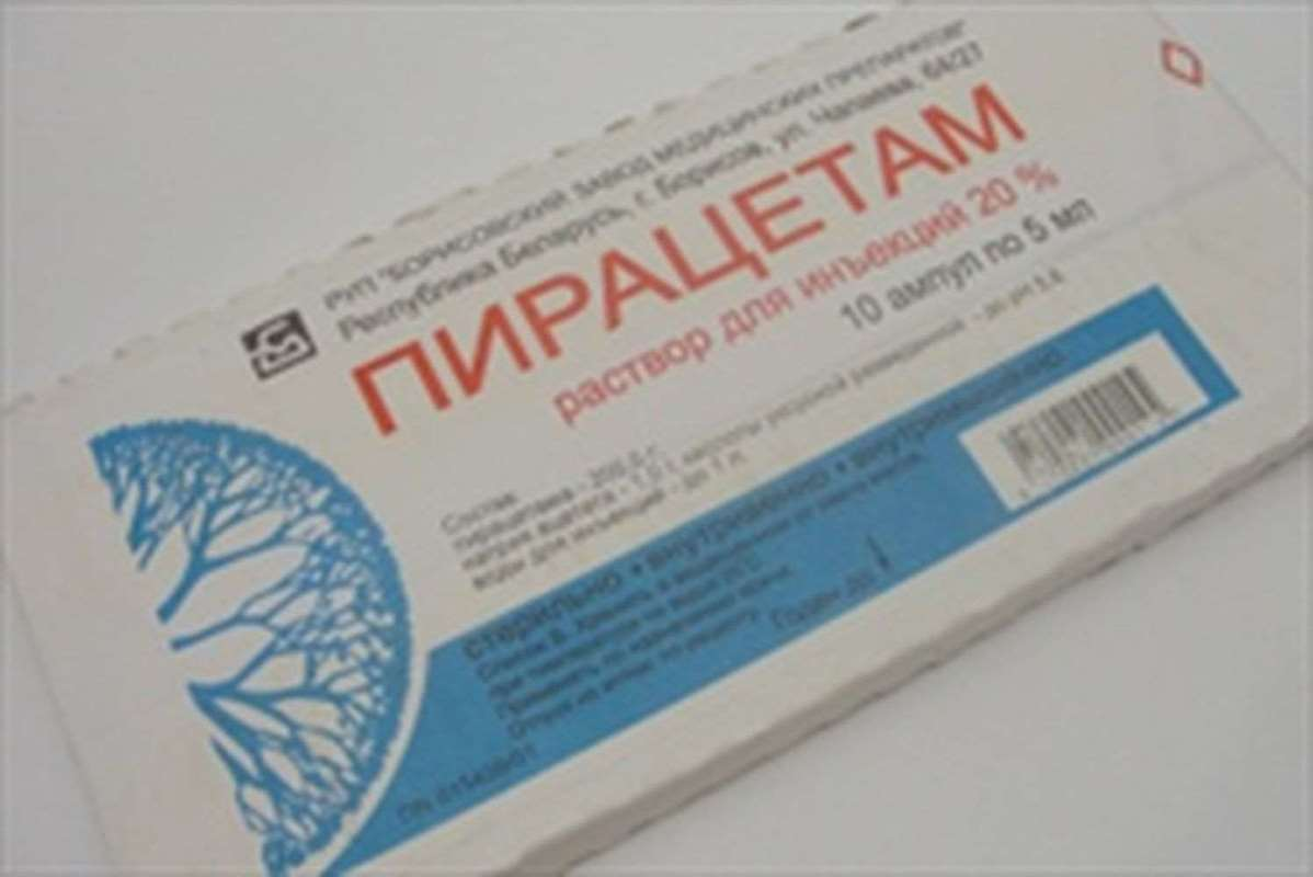 Piracetam injection 200mg/ml 10 vials buy nootropic agent online