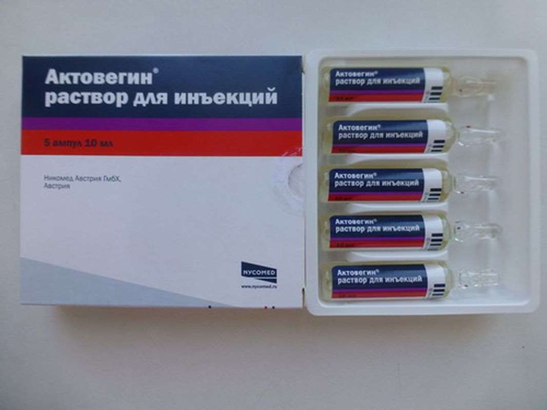 Actovegin injection 400mg buy online