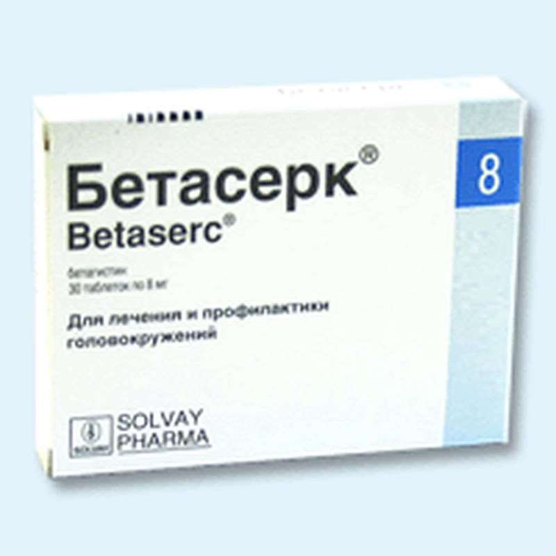 Betaserc (Betahistine) 8mg 30 pills buy improves microcirculation online