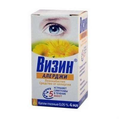 Visine Allergy eye drops 0.05% 4ml buy antiallergic drug online