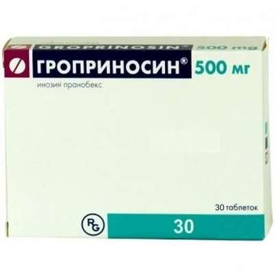 Groprinosin 500mg 30 pills buy immunostimulating online