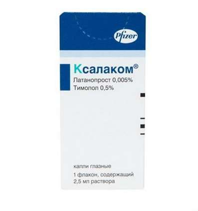 Xalacom eye drops 2.5ml buy combined antiglaucoma drug online
