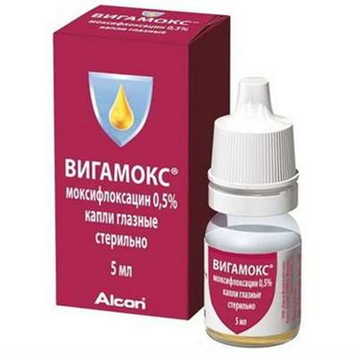 Vigamox (Moxifloxacin) eye drops 0.5% 5ml buy antimicrobial agent