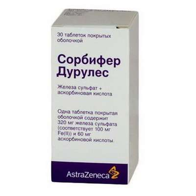 Sorbifer Durules 30 pills buy anti-anemic effect online