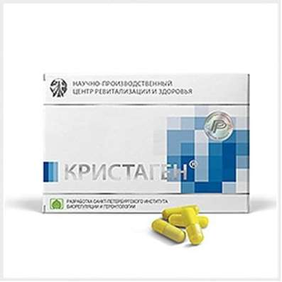 Kristagen 20 capsules buy peptide complex immune system online