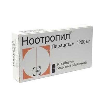Nootropil 1200mg 20 pills buy nootropic drug online