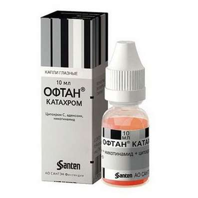 Oftan Catachrom eye drops 10ml buy treat cataracts online
