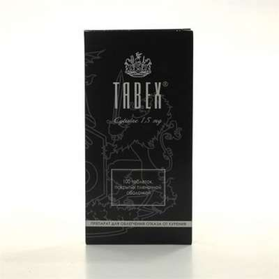 Tabex 1.5mg 100 pills buy effective drug to quit smoking