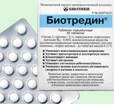 Biotredin 30 pills anti abstinent, anti alcohol, neuroprotection, metabolic
