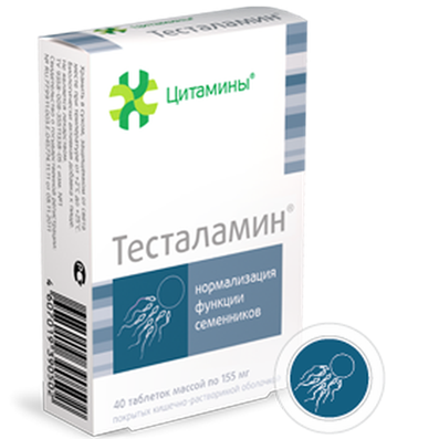 Testalamin bioregulator of testes 40 pills buy cytamins
