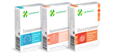 Complex of cytamins for the respiratory system buy