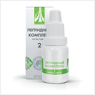 Peptide complex 2 10ml for the central and peripheral nervous systems