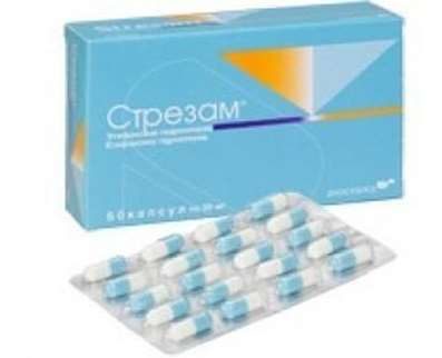 Stresam (Strezam) 50mg 60 pills buy anxiolytic drugs (tranquilizers) online