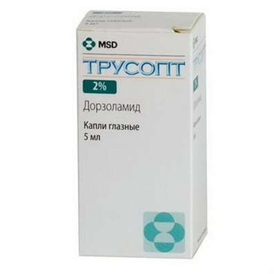 Trusopt eye drops 2% 5ml antiglaucoma preparation online
