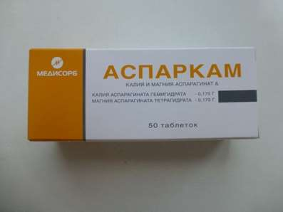 Asparcam 50 pills